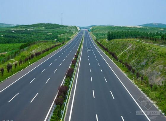 [武汉]高速公路全段监理实施细则(排水、绿化 280页)