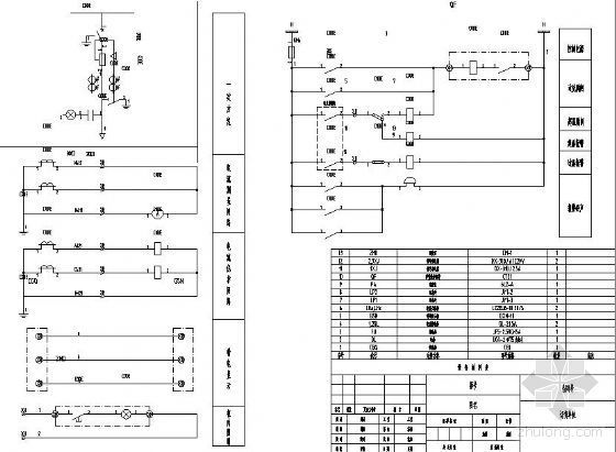 ups配电柜配线图资料下载-低压配电柜结构图