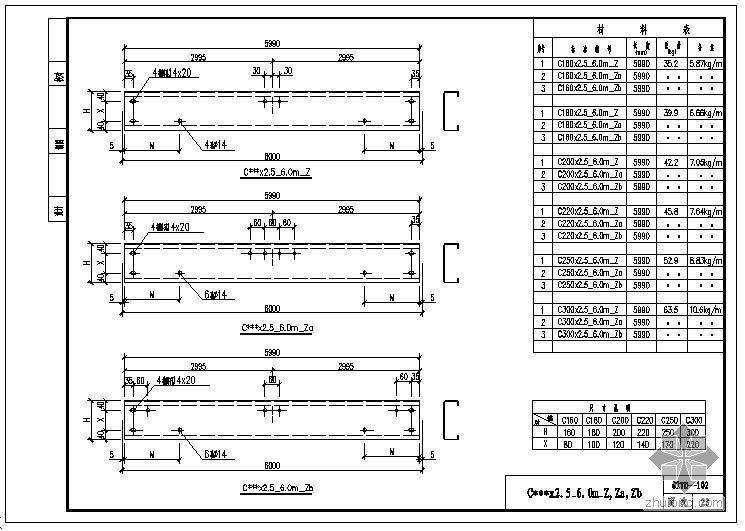 某C型钢檩条构件大样节点构造详图