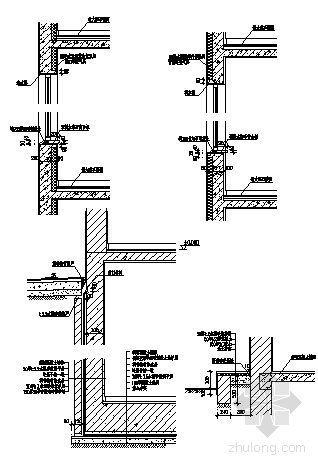 墙体建筑构造详图1