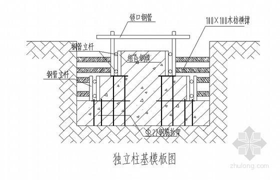 [重庆]框架结构住宅楼工程施工组织设计(170页)