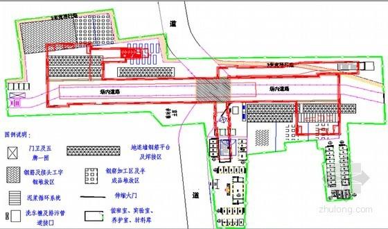 [天津]富水软弱地层明挖法盾构法及冻结法地铁工程实施性施工组织设计249页