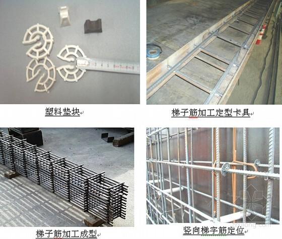 [辽宁]框剪结构办公楼项目总承包工程施工组织设计(附图多)