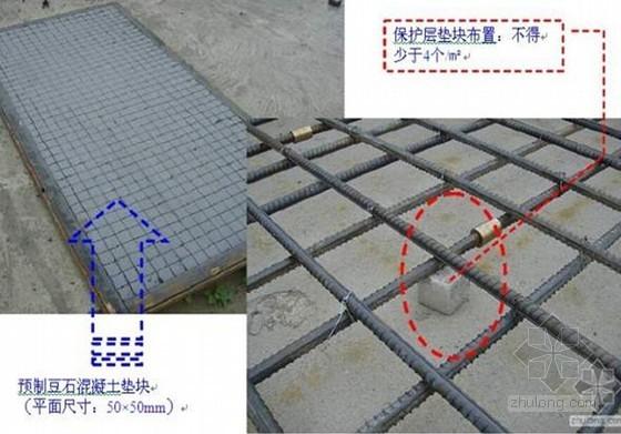 房建工程标准工程节点做法参考指导讲义(200余页 基础主体装修)