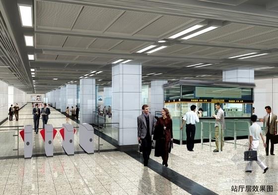 [江苏]含5个出入口3组风亭1个换乘出入口地下两层岛式站台车站设计图纸133张
