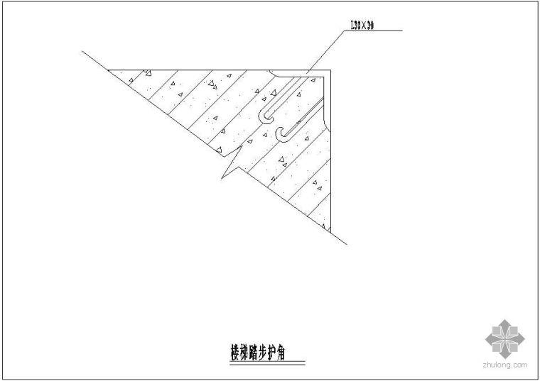某楼梯踏步护角节点构造详图
