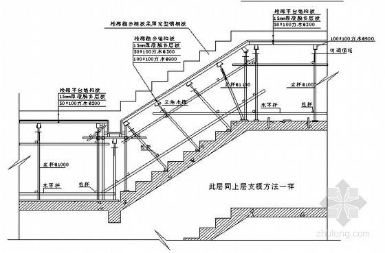[天津]南部给水加压泵站及附属工程施组设计