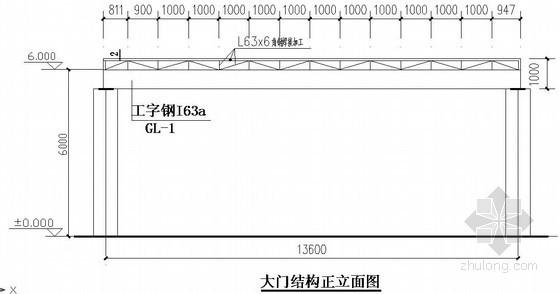 银行大门改造结构施工图