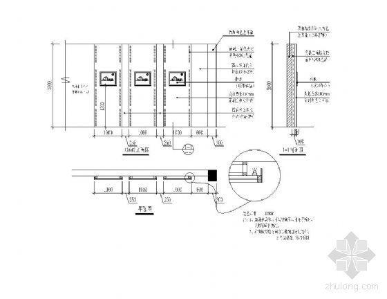 卖场内造型墙详图Ⅳ