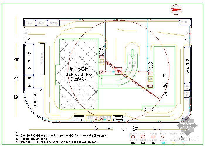 三门某办公楼建安工程施工平面图