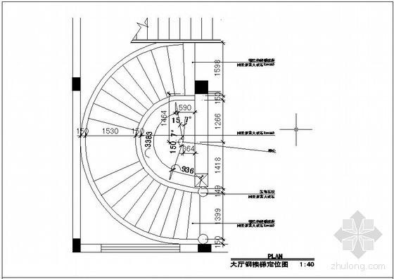 某别墅半圆钢结构楼梯节点构造详图