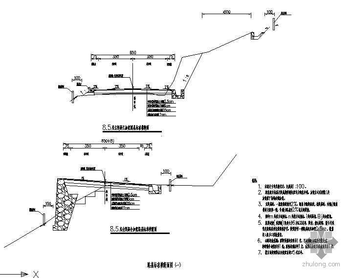 某二级公路路基标准横断面图