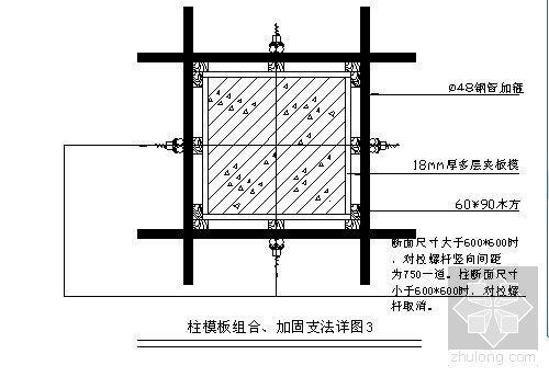 江西省某高层住宅小区施工组织设计(框架、桩基)