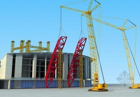 [广东]运动会体育场工程钢结构安装施工技术汇报(附图)