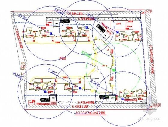 [江苏]框剪结构高层住宅塔吊基础施工方案
