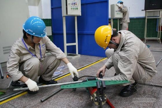 电气工程基础知识系统讲解培训PPT434页 (习题案例解析)