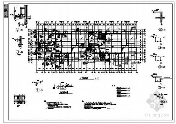 江西某公司综合楼结构设计图