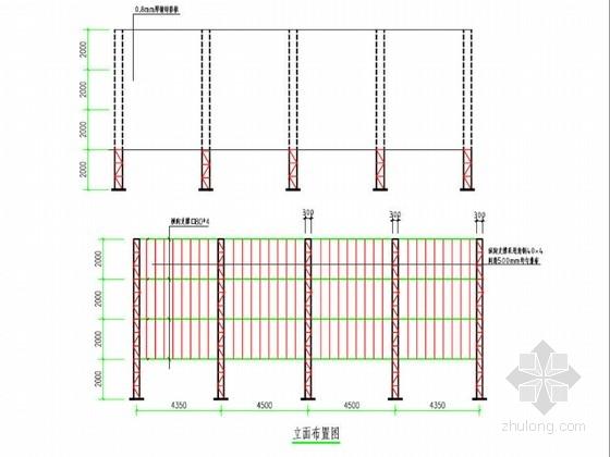 8米高20米长户外广告牌施工图(PDF)
