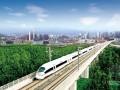 [湖南]名校编制铁路建设工程专业监理师管理与控制讲义(301页 PPT)