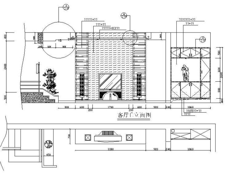 万科装饰三层住宅样板房设计立面图