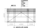 中天建设泽信青城一期临时设施施工方案