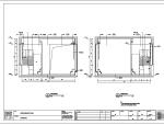 成都某现代中式禅味风格室内设计施工图纸