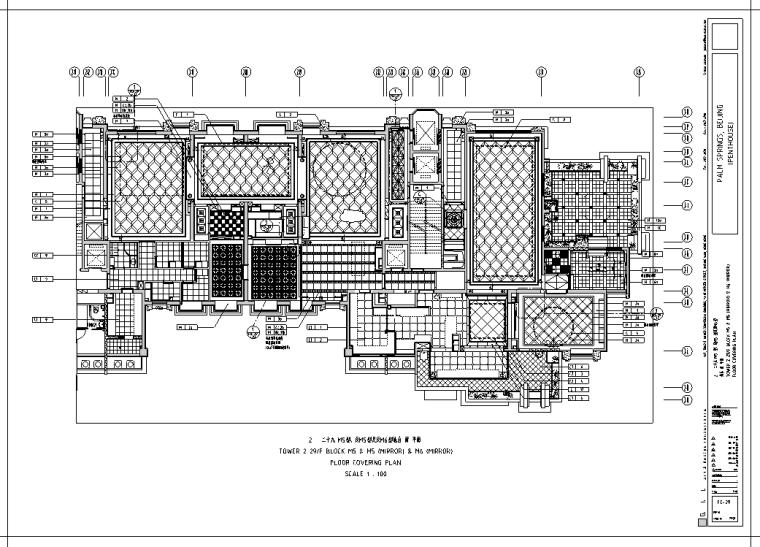 北京棕榈泉2号楼复式单元样板房室内设计施工图