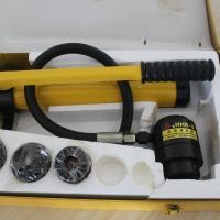 SYK系列液压开孔器可按需定制