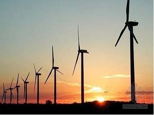 [湖南]48MW风电场新建工程监理规划(资料完整、甲级监理公司编制)