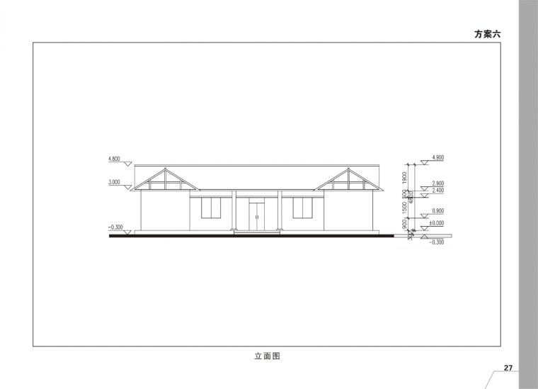 新农村建设农房设计(7个方案,可供参考,实用美观)-27.jpg