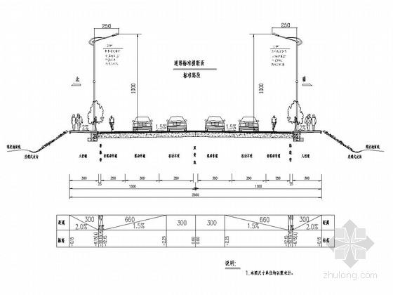 [湖南]双向四车道城市次干道路灯工程施工图设计10张