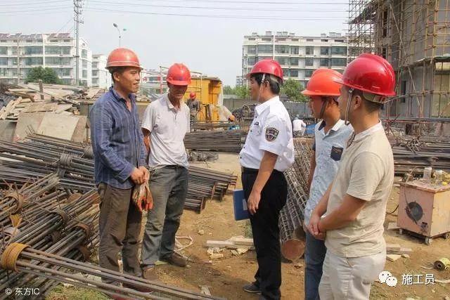 新规之后,建筑施工八大员工作职责范围!_2