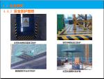 综合楼项目绿色施工技术应用与实践观摩总结(图文丰富)