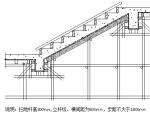 碧桂园·龙城天悦基础方案