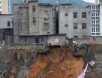 """福清墙体开裂房屋""""悬空""""20米深基坑之上"""