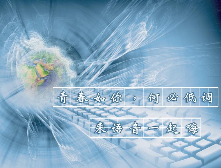 【活动结束】语音回帖大赛,平板电脑、kindle、小米体重秤免费得_2