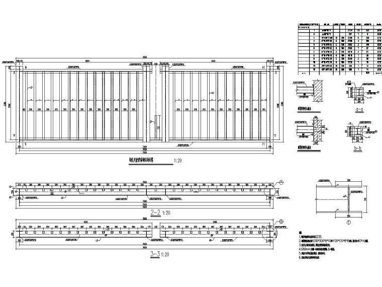 钢结构厂房、雨棚图纸合集(7套图)