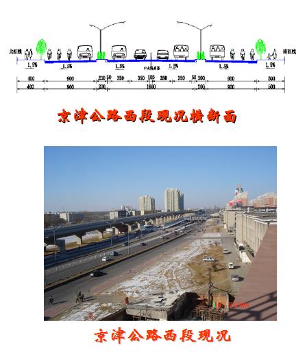 某立交改造建设工程交通组织方案