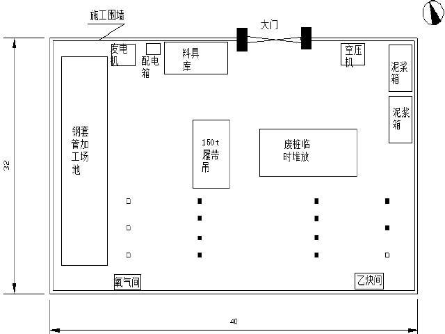 [上海]地铁隧道盾构穿越老桥拔桩方案39页
