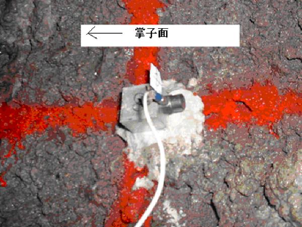地下工程监测与检测技术第七章隧道超前地质预报技术