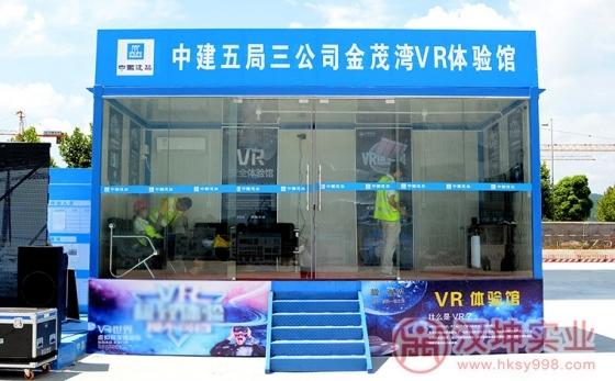 新型vr安全体验馆,vr系统+电动机械+安全箱三位一体