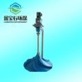 蓝宝石环保南京7.5KW铸铁双曲面搅拌机