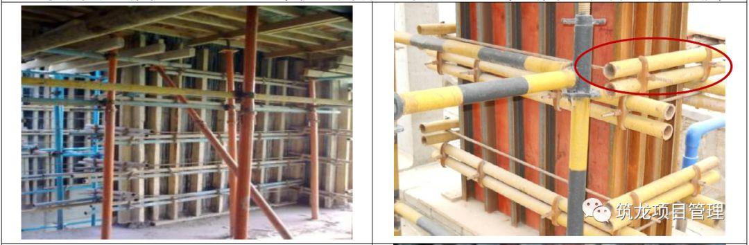 结构、砌筑、抹灰、地坪工程技术措施可视化标准,标杆地产!_19