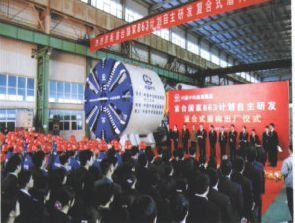 盾构技术在中国的应用与发展_6