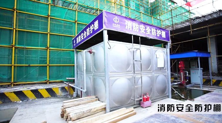 聚焦山西省首例装配整体式剪力墙结构建设项目_110