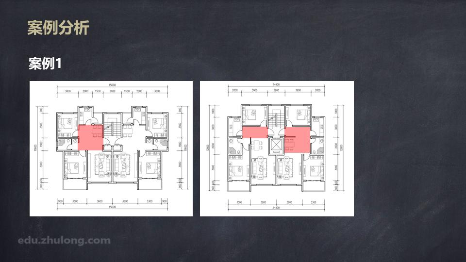 中小套型住宅建筑设计_16