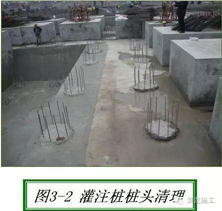 创建优质示范工程,地基基础工程这样做,保证你涨工资!_6
