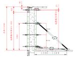铝模板工程专项施工方案(76页,图文详细)