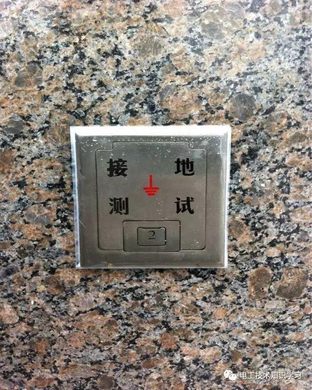 高层建筑机电安装工程质量控制及施工技术要点分析(一)_14