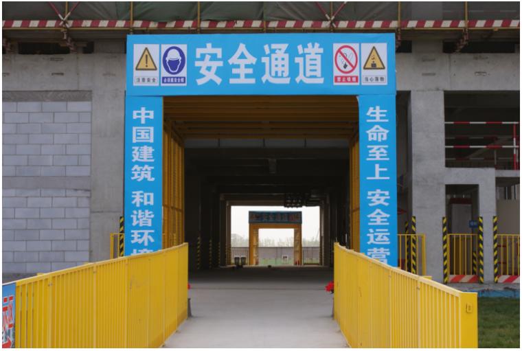 [天津]医科大学医院工程绿色施工方案